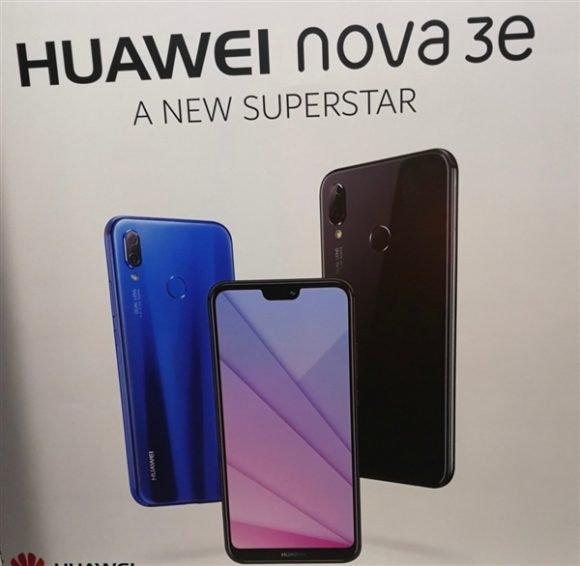 Производитель подтвердил, что Huawei Nova 3e — это другое название смартфона Huawei P20 Lite
