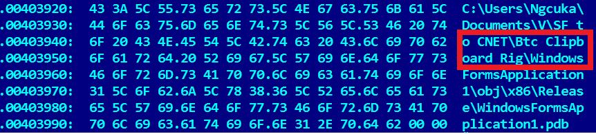 Вредоносное ПО для кражи биткоинов распространялось через Download.com - 11