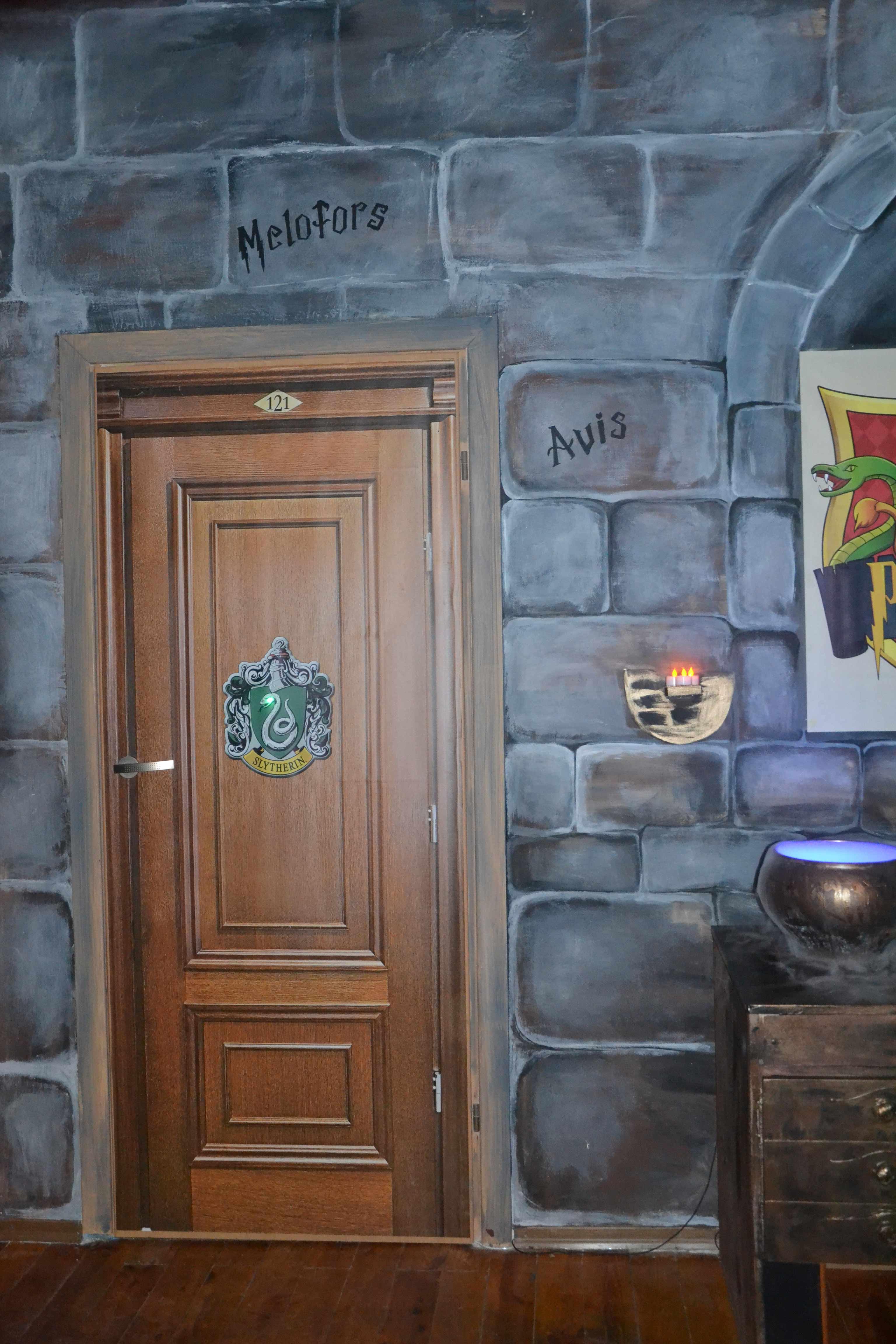 Как стать волшебником (часть 2) - 20
