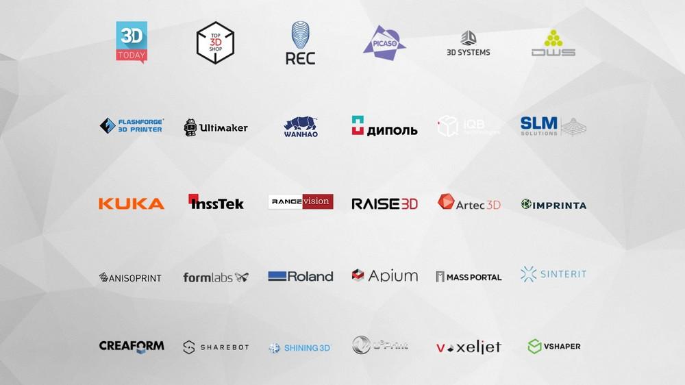 Конференция по цифровому производству Top 3D Expo — 10 апреля - 14