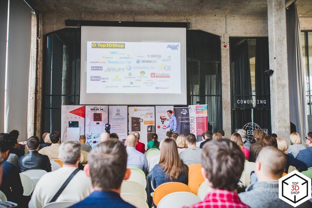 Конференция по цифровому производству Top 3D Expo — 10 апреля - 2