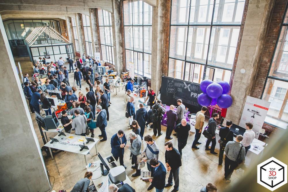 Конференция по цифровому производству Top 3D Expo — 10 апреля - 21