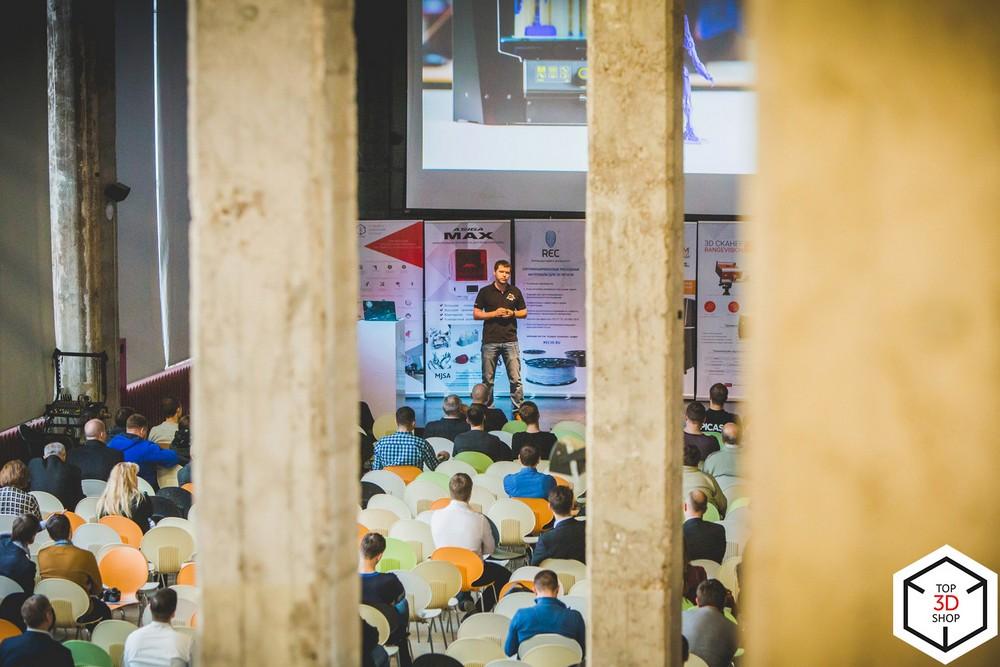 Конференция по цифровому производству Top 3D Expo — 10 апреля - 6