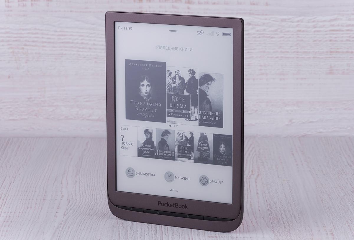 PocketBook 740: тест производительности первого двухъядерного покетбука - 5