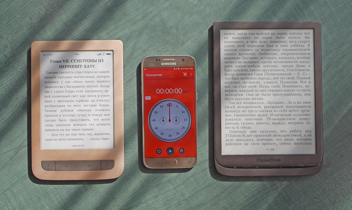 PocketBook 740: тест производительности первого двухъядерного покетбука - 1
