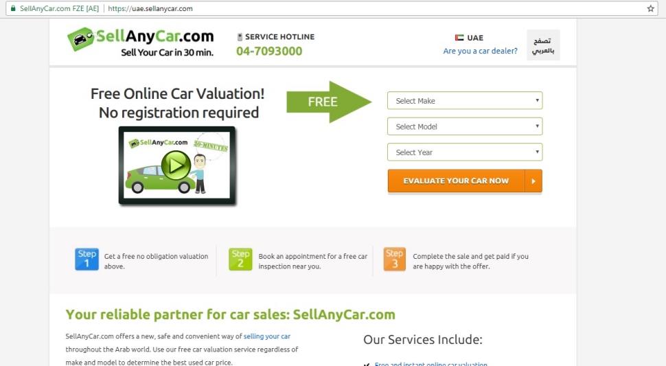 SellAnyCar: как работают автоаукционы в пустыне - 11