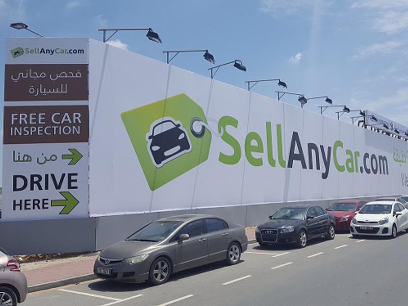 SellAnyCar: как работают автоаукционы в пустыне - 7