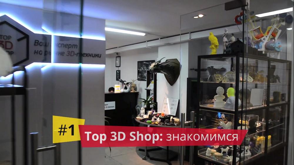 3D-влог: все о цифровом производстве — #1 Знакомимся - 2