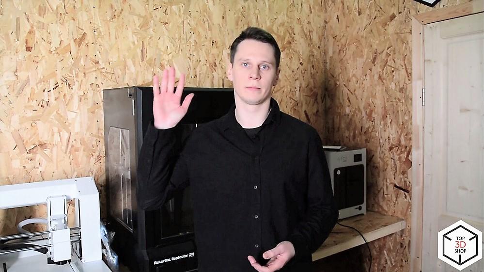3D-влог: все о цифровом производстве — #1 Знакомимся - 32