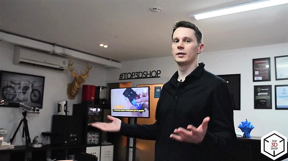 3D-влог: все о цифровом производстве — #1 Знакомимся - 7