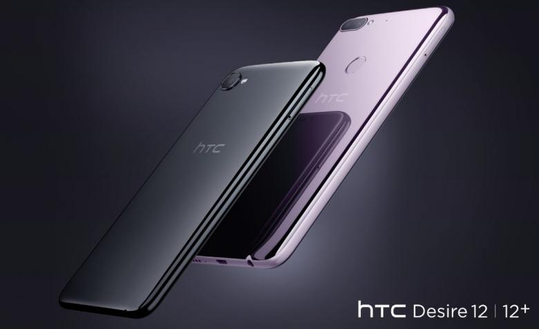 Представлены смартфоны HTC Desire 12 и Desire 12+, которые порадуют материалами и дизайном, но совершенно не удивят параметрами - 2