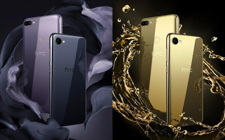Представлены смартфоны HTC Desire 12 и Desire 12+, которые порадуют материалами и дизайном, но совершенно не удивят параметрами - 1