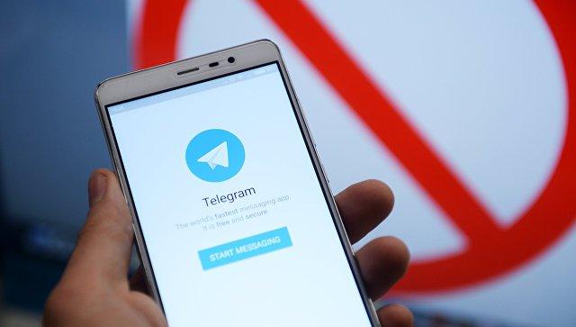 У Telegram есть 15 суток для выдачи ключей шифрования ФСБ, иначе Роскомнадзор подаст заявление на блокировку мессенджера - 1