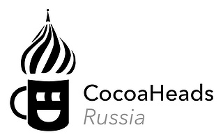 24 марта, Москва – CocoaHeads Special Event - 1