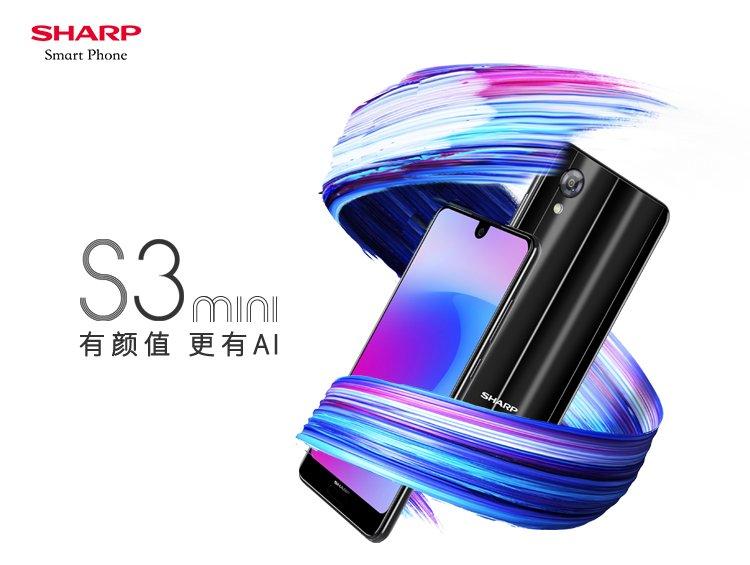 Смартфон Sharp Aquos S3 Mini получил 6 ГБ оперативной памяти при цене в 250 долларов - 1