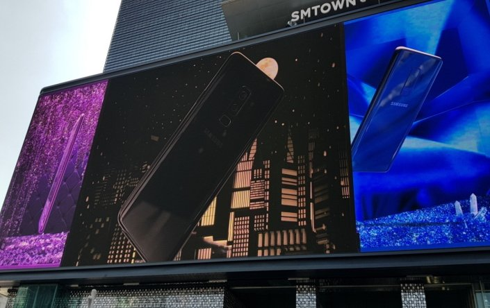 Samsung установила гигантскую светодиодную рекламную вывеску площадью 1620 м<SUP>2</SUP>