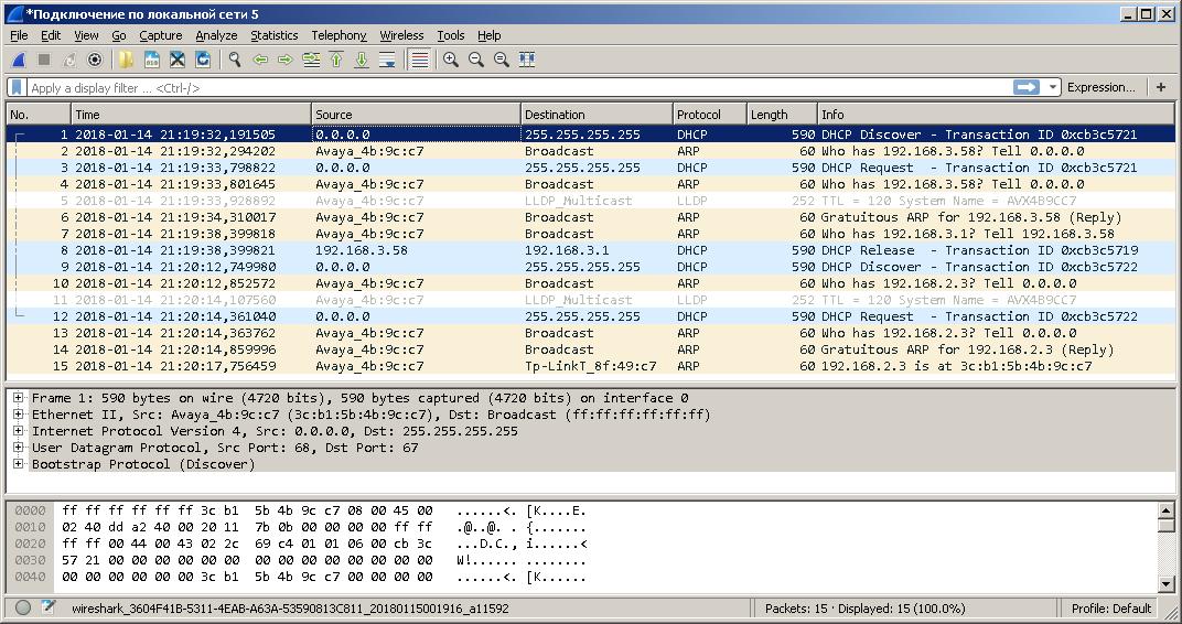 TP-Link T2600G-28MPS: работа с PoE, LLDP и Voice VLAN - 26