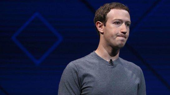 Марк Цукерберг признал, что социальная сеть «допустила ошибку»