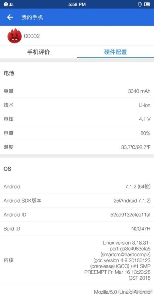 Смартфону Smartisan Nut 2 приписывают SoC Snapdragon 625 SoC и аккумулятор емкостью 3340 мА•ч