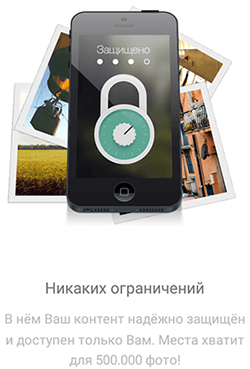 Уязвимость Мой Мир@Mail.Ru: слив фотографий и переписок - 2