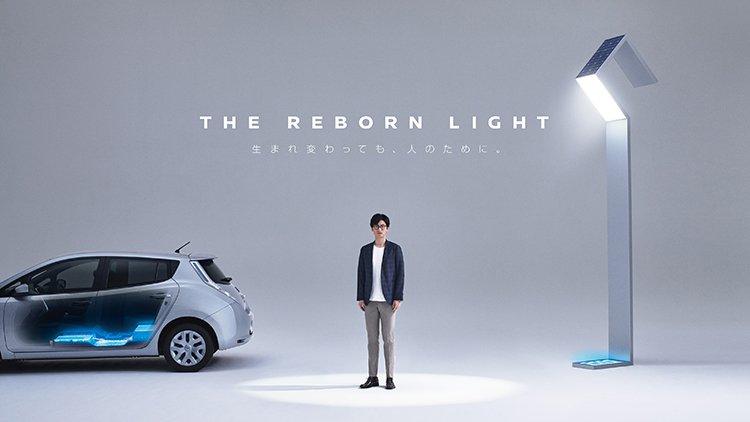 Nissan установит в японском городе Намиэ уличные фонари, которые будут питаться от АКБ, снятых с электромобилей Leaf - 1