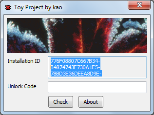 Triton vs Kao's Toy Project. Продолжаем хорошую традицию - 2