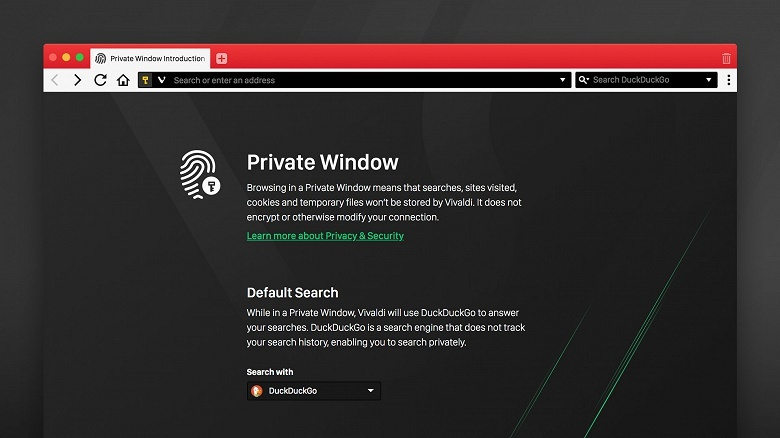 Браузер Vivaldi в приватном режиме использует по умолчанию поисковую систему DuckDuckGo - 1