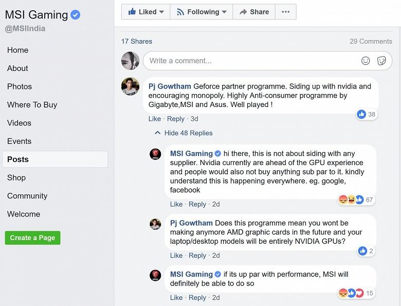 Партнёры Nvidia уже начали ущемлять AMD из-за программы GeForce Partner Program - 2