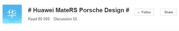 Смартфон Huawei MateRS Porsche Design будет оснащен 512 ГБ флэш-памяти