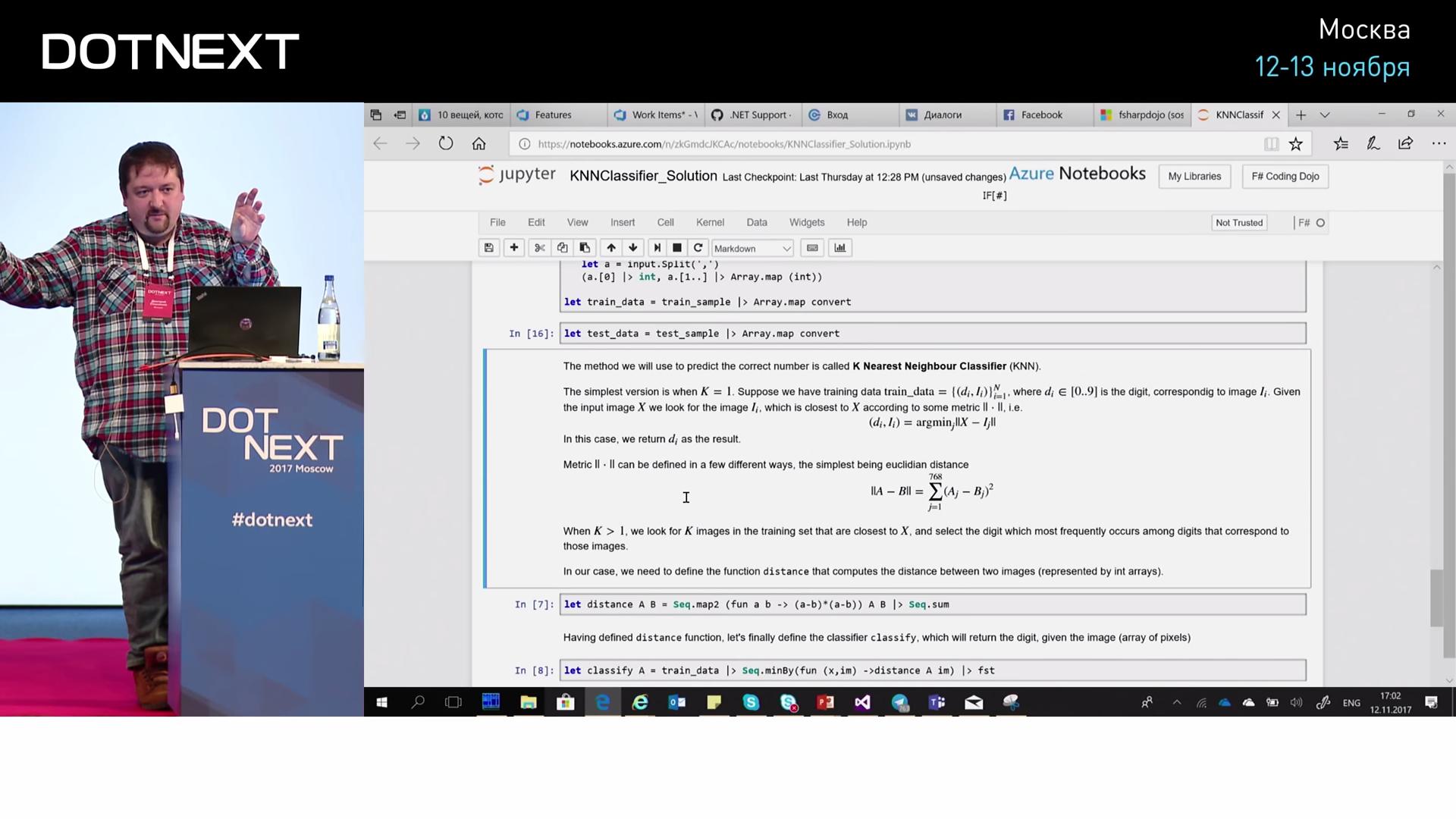 Искусственный интеллект и нейросети для .NET-разработчиков - 14