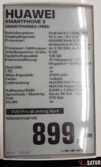Huawei P20 Pro, характеристики и цена
