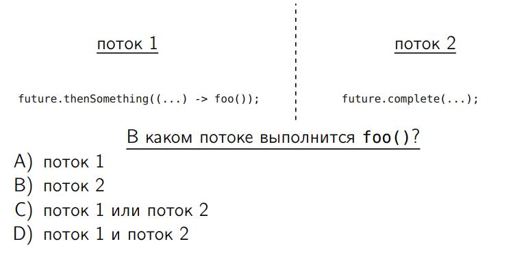 Повесть о том, как один инженер HTTP-2 Client разгонял - 34