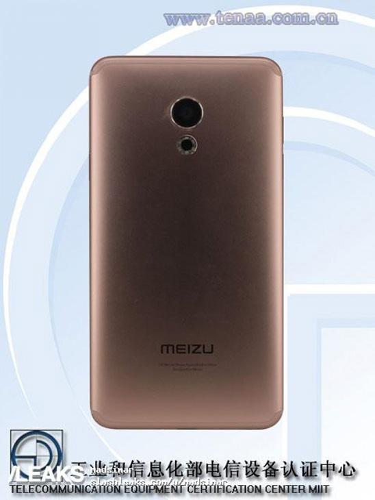 Meizu M871