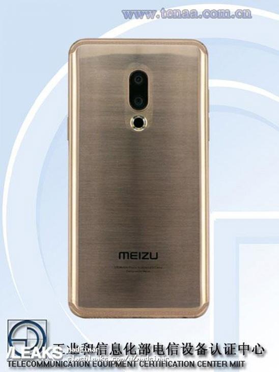 Meizu M881