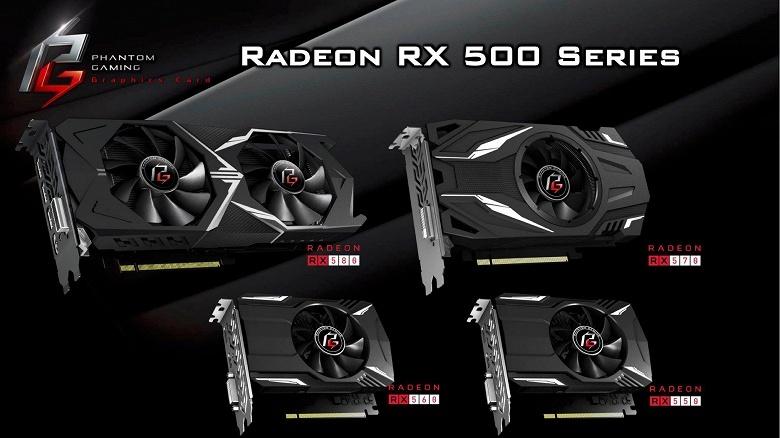 ASRock представила свои первые видеокарты Phantom Gaming Radeon - 1