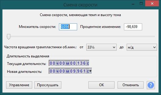 CTF — это не сложно [NQ2K18] - 16