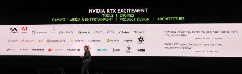 Анонсирована поддержка технологии Nvidia RTX в более чем двух десятках приложений профессиональной графики - 5