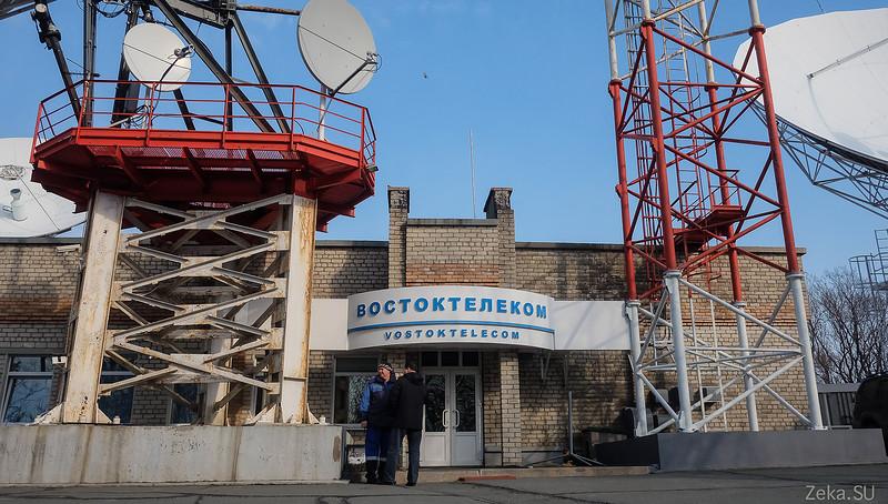 VTC — Центр спутниковой связи (Владивосток) - 10
