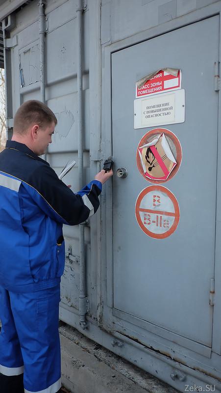 VTC — Центр спутниковой связи (Владивосток) - 41