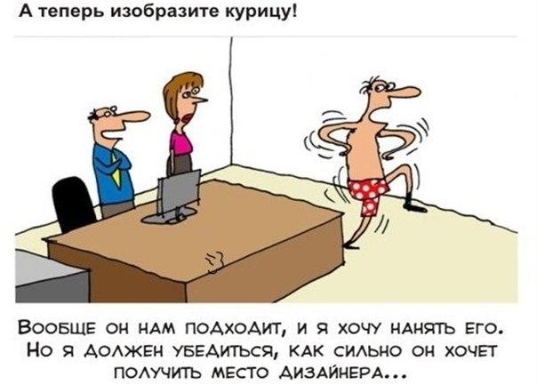 Дискредитация специалистов или современные собеседования - 2