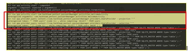 Применение методологии OWASP Mobile TOP 10 для тестирования Android приложений - 17
