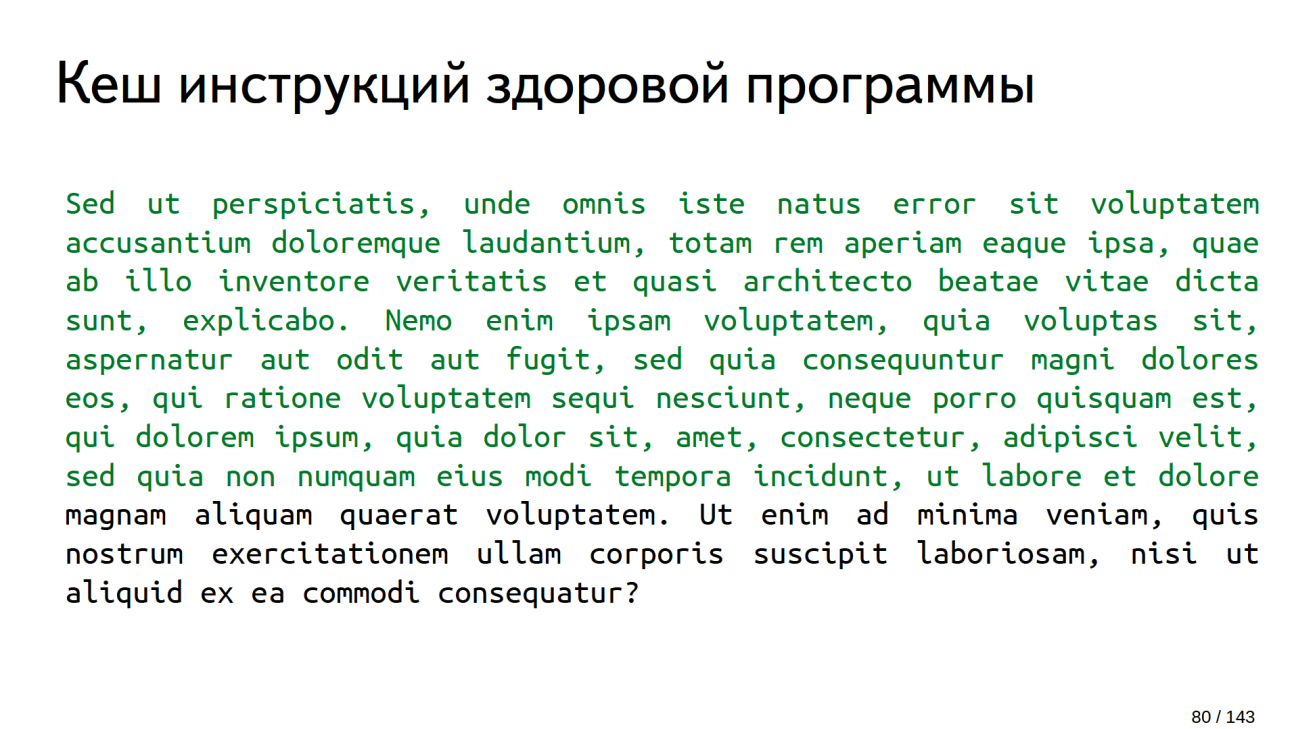 C++ велосипедостроение для профессионалов - 5