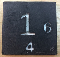 шаг 8