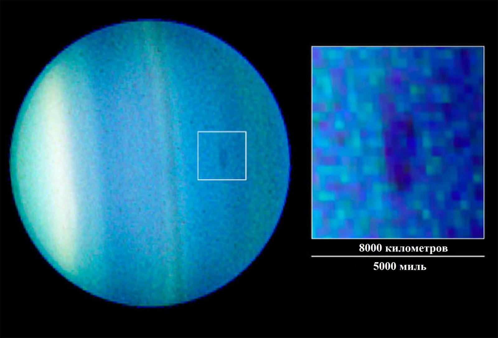 Гигантские пятна гигантских планет - 8