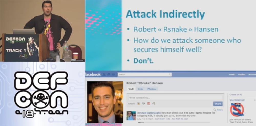 Конференция DEFCON 18. «Как я встретился с Вашей девушкой, или новый вид Интернет-атак». Сэми Камкар - 4