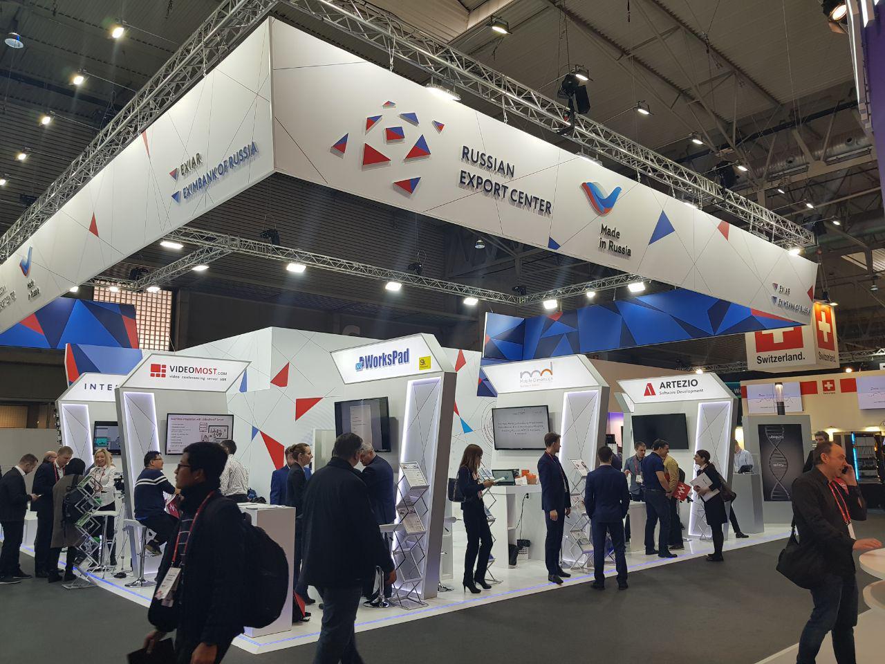 Зачем ездить на Mobile World Congress в Барселону и как все сделать правильно - 4