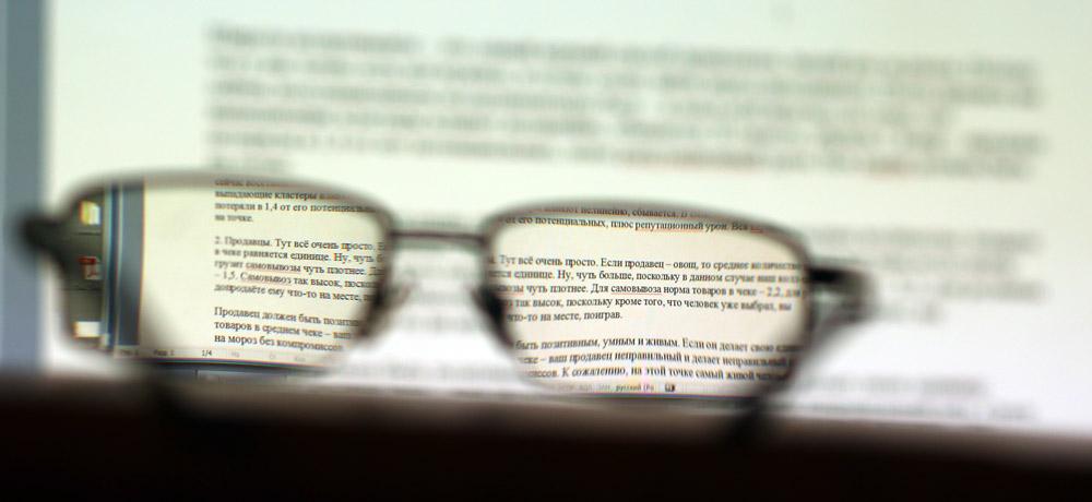 Два сюрприза с очками - 6