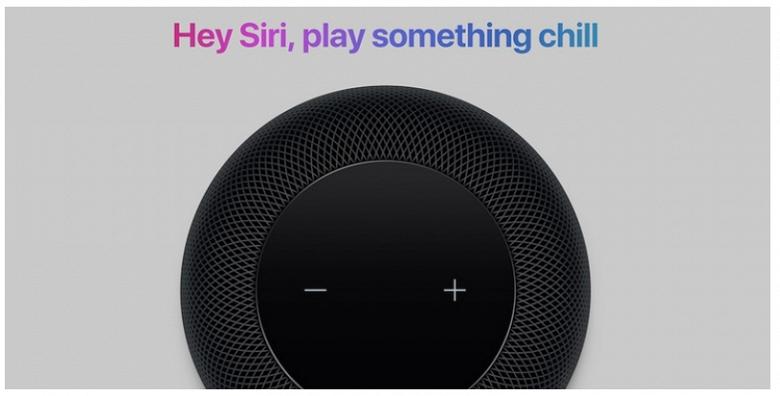 Apple ищет новых специалистов для работы над Siri - 1