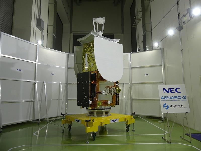 NEC expo 2017 - 45